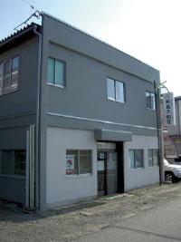 nagamori_company.jpg